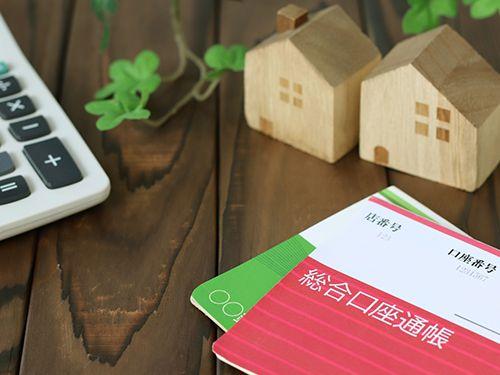 家づくりの流れ『ヒアリング・資金計画』
