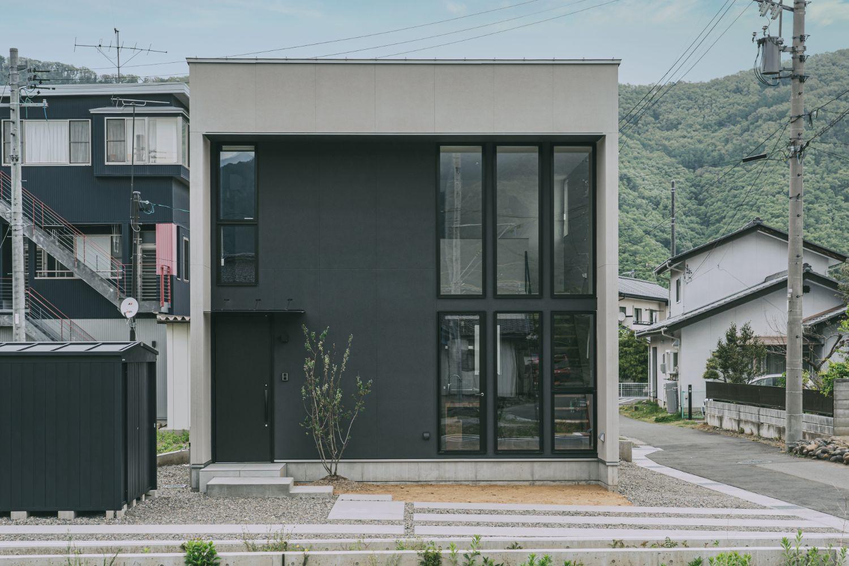Concept House trip